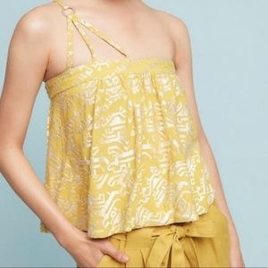 NWT Anthropologie One Shoulder Strappy Crop Top M